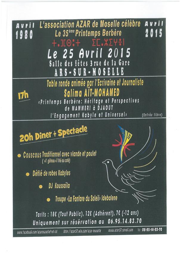 35ème PRINTEMPS BERBERE samedi 25 avril