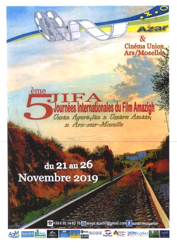 5ème JOURNEES INTERNATIONALES DU FILM AMAZIGH du 21 au 24 novembre